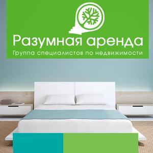 Аренда квартир и офисов Лениградской