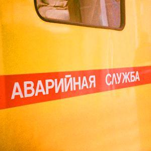 Аварийные службы Лениградской