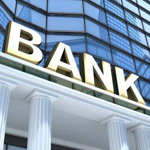 Банки Лениградской