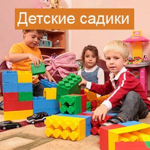 Детские сады Лениградской