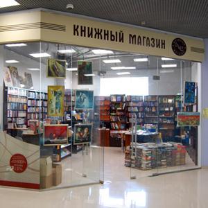 Книжные магазины Лениградской