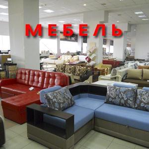 Магазины мебели Лениградской