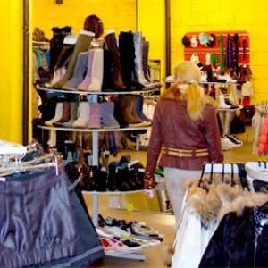 Магазины одежды и обуви Лениградской