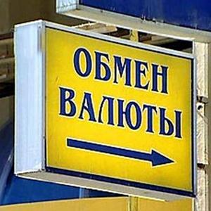 Обмен валют Лениградской