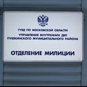 Отделения полиции Лениградской