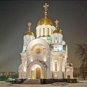 Религиозные учреждения Лениградской