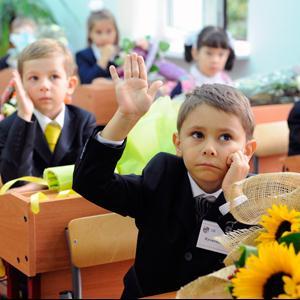 Школы Лениградской