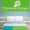 Аренда квартир и офисов в Лениградской