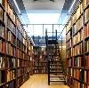 Библиотеки в Лениградской