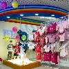 Детские магазины в Лениградской