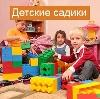 Детские сады в Лениградской