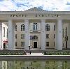 Дворцы и дома культуры в Лениградской