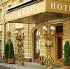 Гостиницы в Лениградской