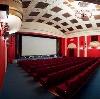 Кинотеатры в Лениградской