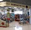 Книжные магазины в Лениградской
