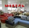 Магазины мебели в Лениградской