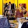 Магазины одежды и обуви в Лениградской