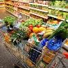 Магазины продуктов в Лениградской