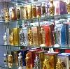 Парфюмерные магазины в Лениградской