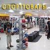 Спортивные магазины в Лениградской