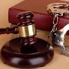 Суды в Лениградской