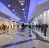Торговые центры в Лениградской