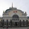 Железнодорожные вокзалы в Лениградской
