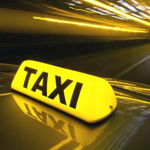 Такси Лениградской